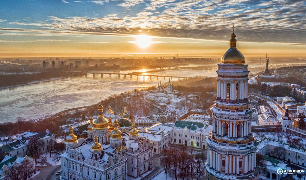 Vue panoramique sur la ville de Kiev